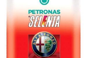 70159-1138 SELENIA StAR